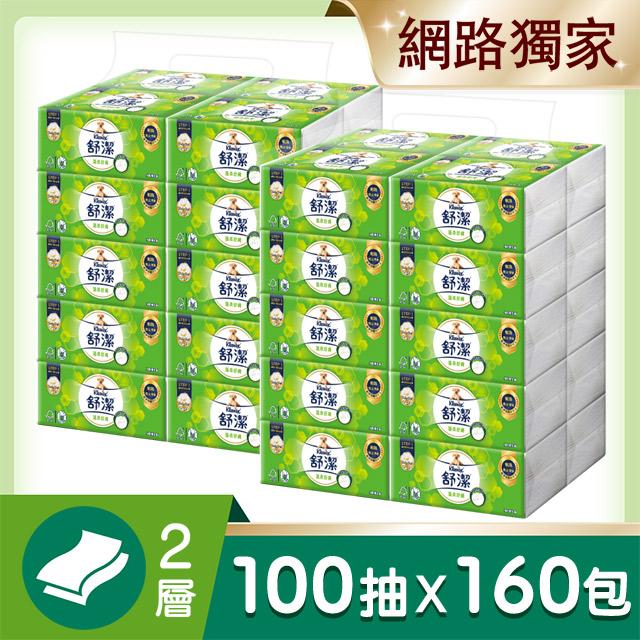 滿$1299加送10%P幣 舒潔 蓬柔舒膚抽取衛生紙(100抽x20包x4串x2箱,共160包) 【PChome獨家販售】