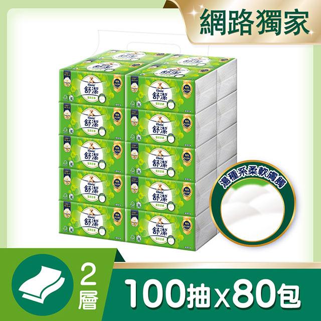 滿$1299送10%P幣 舒潔 蓬柔舒膚抽取衛生紙(100抽x20包x4串/箱) 【PChome獨家販售】