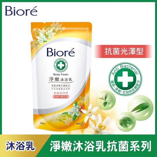 蜜妮淨嫩沐浴乳抗菌光澤型和歌山橙花香700ml 補充包