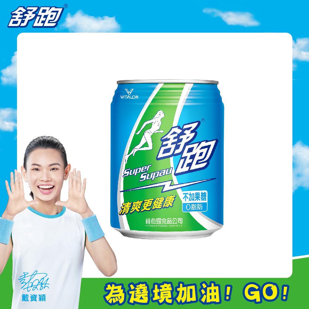 維他露 舒跑運動飲料245ml(24入)