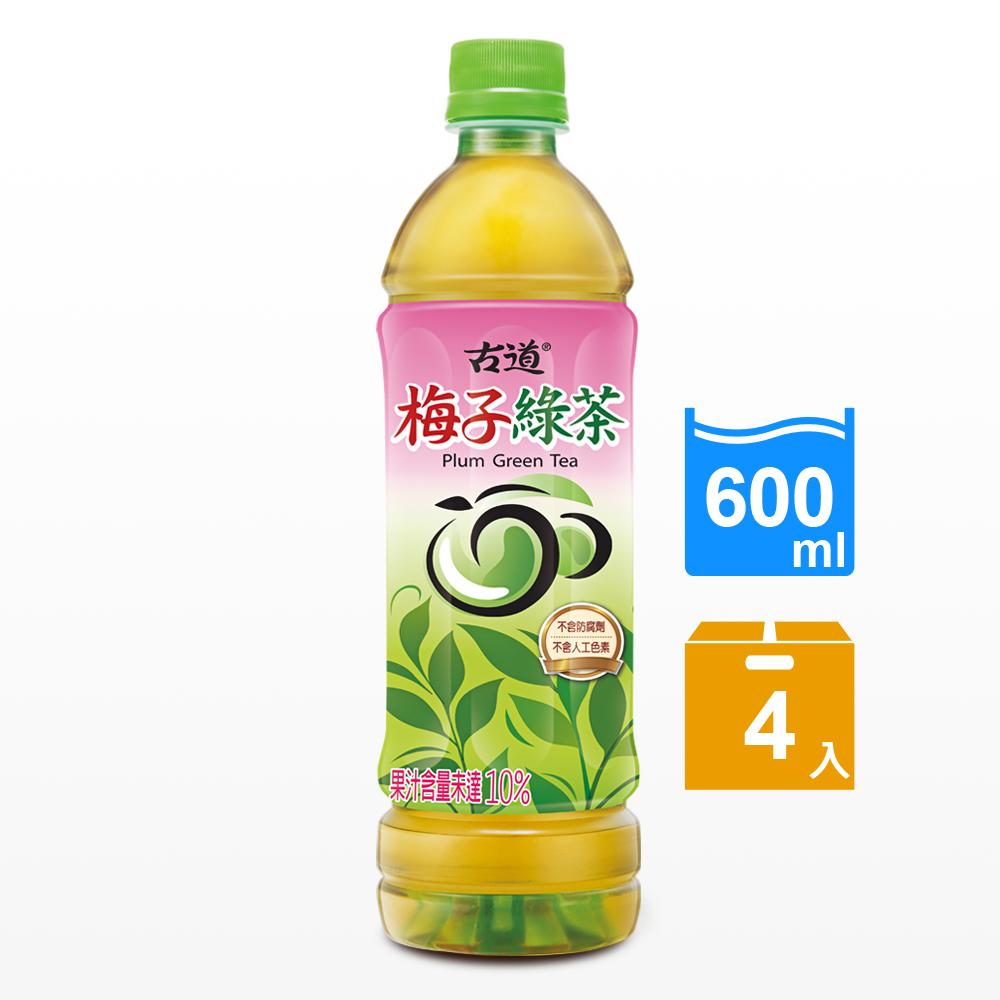 古道梅子綠茶600ml(4入/組)