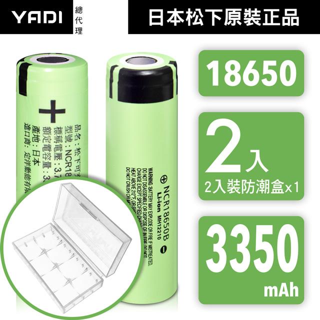 式 器 乾電池 充電