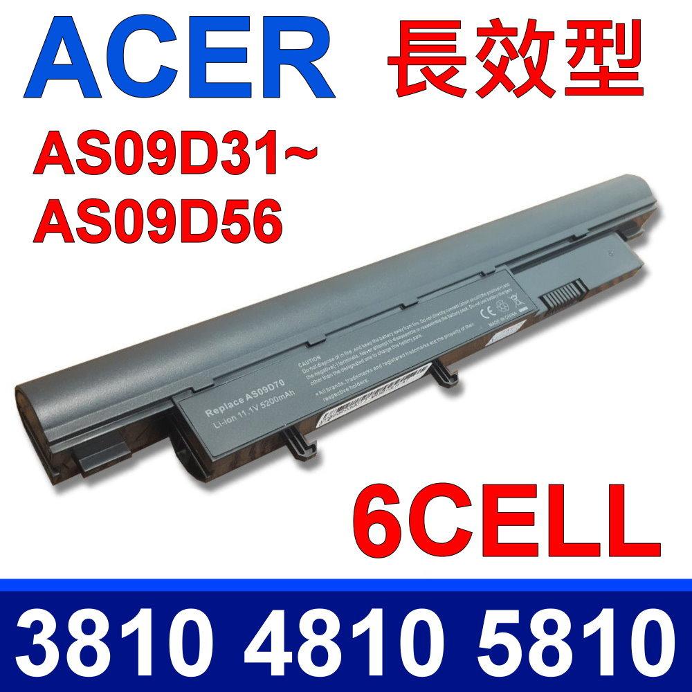 ACER 宏碁日系電芯電池AS09D56 As 3810T 4810T 5810T 341