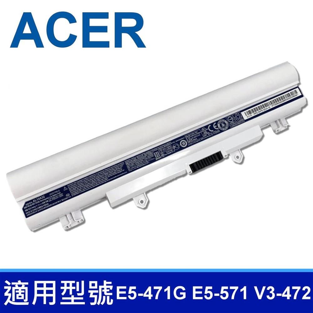 ACER AL14A32 6芯 白色 電池 E5-411g E5-421G E5-511 V3-472 V3-572G P246 P256
