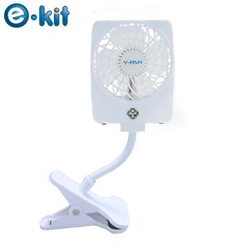 逸奇e Kit 可夾式三段風速強力勁涼小風扇UF 97 白