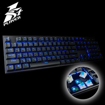 首席 1STPLAYER 火玫瑰II 青軸藍光中英文版黑色機械式鍵盤