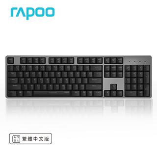 Rapoo MT700 藍牙/有線雙模機械式鍵盤(短紅軸)