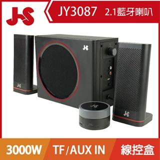 JS JY3087 2.1藍牙喇叭