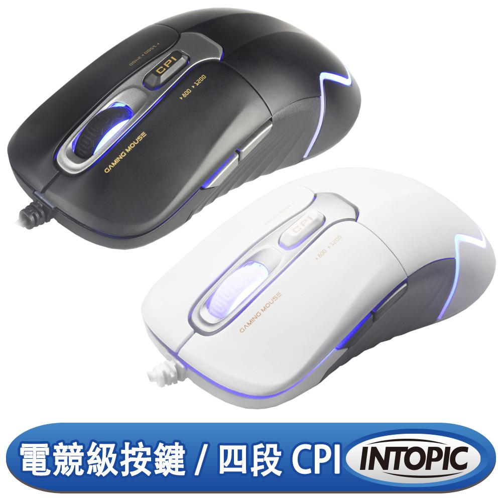 INTOPIC 廣鼎極限戰速遊戲滑鼠MSG 090