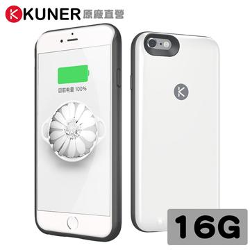 KUKE 擴容版炫彩款iPhone 6 6s 2400mAh 電池背蓋16GB 白色