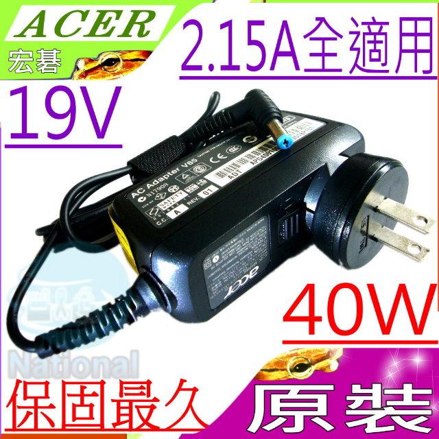 宏碁充 ACER 19V 2 15A 40W 變壓器AOD255 D257 AOD260 AOD270 N55D 752 753 LT21 KAV60 532H