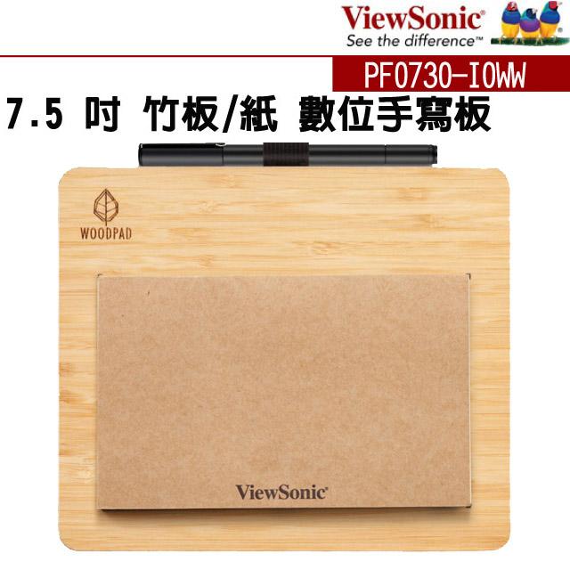 ViewSonic 優派  WoodPad Paper 7.5 吋 竹板/紙 數位手寫板