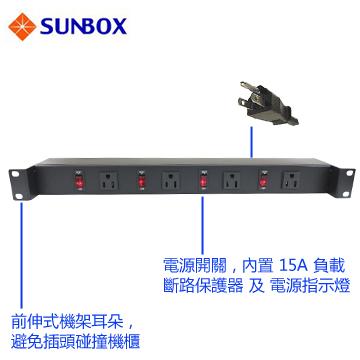 PDU 4孔4開關15A 機架電源排插,SUNBOX出品