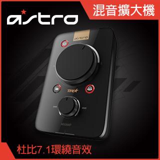 Astro A40 混音擴大器 幻影黑