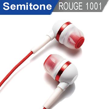 ~5 折 Semitone Rouge1001 紅色無紡布微音響美聲耳機白色