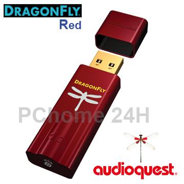Audioquest DragonFly USB DAC 數位轉類比 耳機擴大機 (RED版)-加購