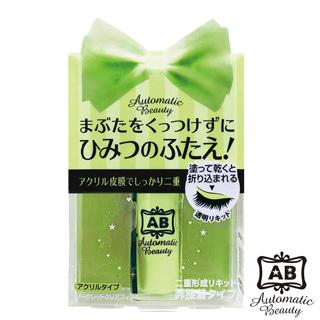 日本AB 超膜力隱形雙眼皮膠水- 蝴蝶版