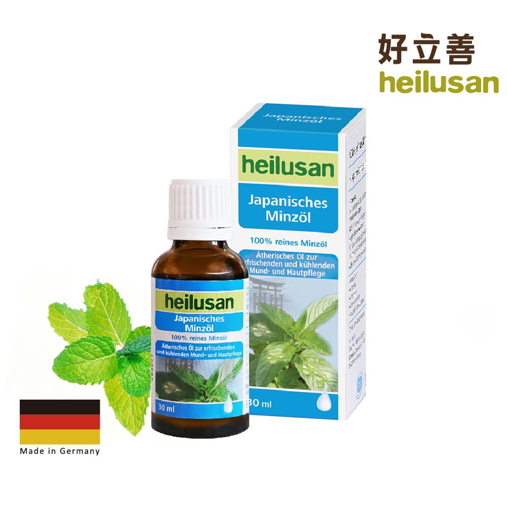 好立善 heilusan 德國萬用油 100%日本薄荷精油 (30ml)