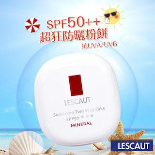 【LESCAUT】超輕透防曬兩用粉餅SPF50 12g/盒