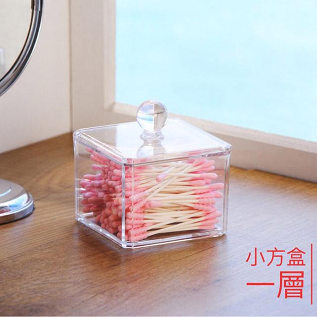 多 小方盒一層耳環棉花棒收納首飾盒化妝棉化妝品口紅架透明壓克力小物飾品口紅收納盒飾品盒桌上