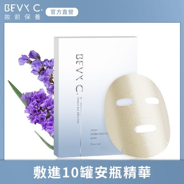 BEVY C 植萃美白水導膜3 片盒