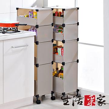 【 采家】彩色方塊27 5cm 四層隙間小物滑輪收納庫_ 風雅灰2 組入
