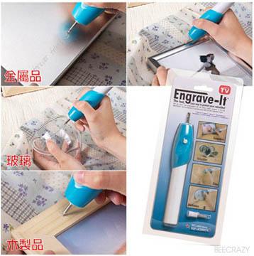 電動雕刻筆可在金屬,木頭,陶瓷,玻璃等材料上雕刻您的傑作