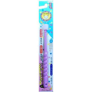 STB Higuchi 兒童 牙刷兒童牙刷360 度3 歲以上紫色