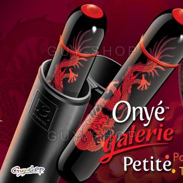 ~黑紅~B3 Onye Galerie ™Petite 奧尼慧星藝廊系列迷你按摩器享受藝術