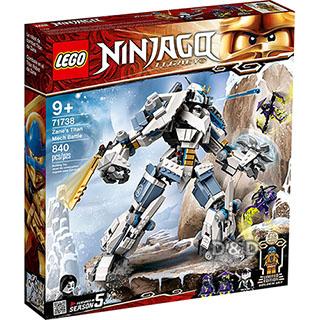 樂高積木 LEGO《 LT71738 》202101 Ninjago 旋風忍者系列 - 冰忍的鈦機械人之戰
