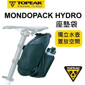 Topeak Mondopack Hydro
