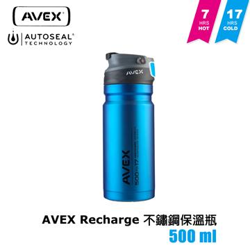 AVEX Recharge 不鏽鋼保溫瓶500ml 藍色