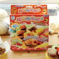 銀鳥無毒小麥黏土-滿足漢堡4色組(附模具)