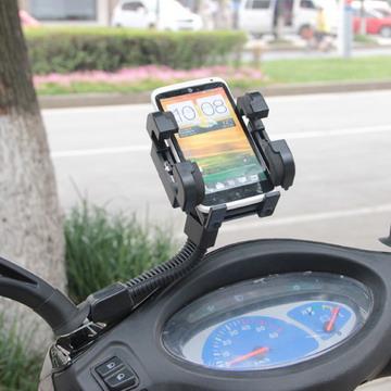摩托車後視鏡手機導航支架