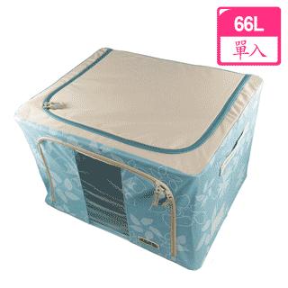 【自然屋】雙開鋼骨透明視窗摺疊粉彩收納箱66L//粉漾粉