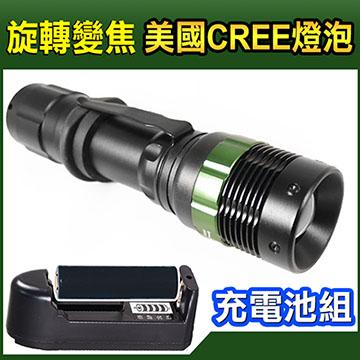台灣一哥 CREE-Q5 LED手電筒 含充電組