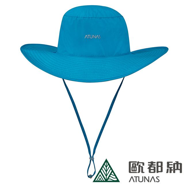 登山出遊 ~ATUNAS 歐都納~超輕雙面大盤帽休閒帽防曬旅遊登山A A1604 冰藍