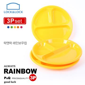~樂扣樂扣~P Q PP 彩虹疊疊樂餐盤分隔圓盤3 入組黃
