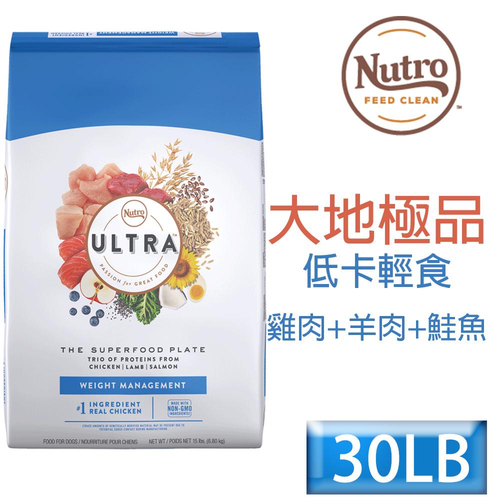 【Nutro 美士】Ultra 大地極品系列低卡輕食配方雞肉羊肉鮭魚30LB