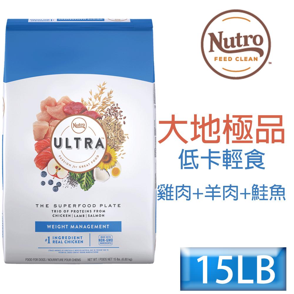 【Nutro 美士】Ultra 大地極品系列低卡輕食配方15LB