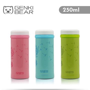 GENKI BEAR 超輕量保溫杯250ml 3 色