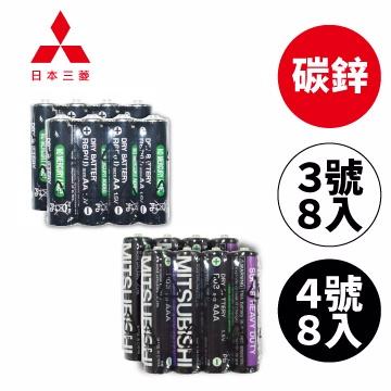 MITSUBISHI ELECTRIC 三菱碳鋅電池3 號8 入4 號8 入