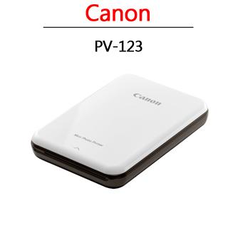Canon PV-123 迷你相片印表機 公司貨-鈦晶灰