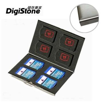 【不鏽鋼外殼】【雙層EVA 】【防靜電EVA 】DigiStone 16 片裝多 雙層記憶卡收納盒8SD 8TF 銀X1P 【不鏽鋼外殼】【雙層EVA 】【防靜