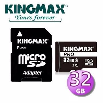 ◤高速讀取80MB s ◢KingMax 32GB 80MB s PRO UHS I microSDHC Class10 記憶卡