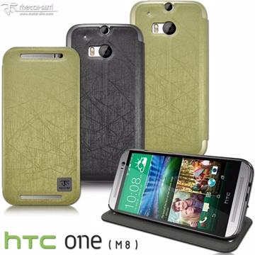 Metal-Slim HTC One (M8) 髮絲紋超薄型 立架式側掀皮套