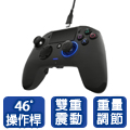 PS4/PC REVOLUTION Pro Controller 2 玩家專業控制器