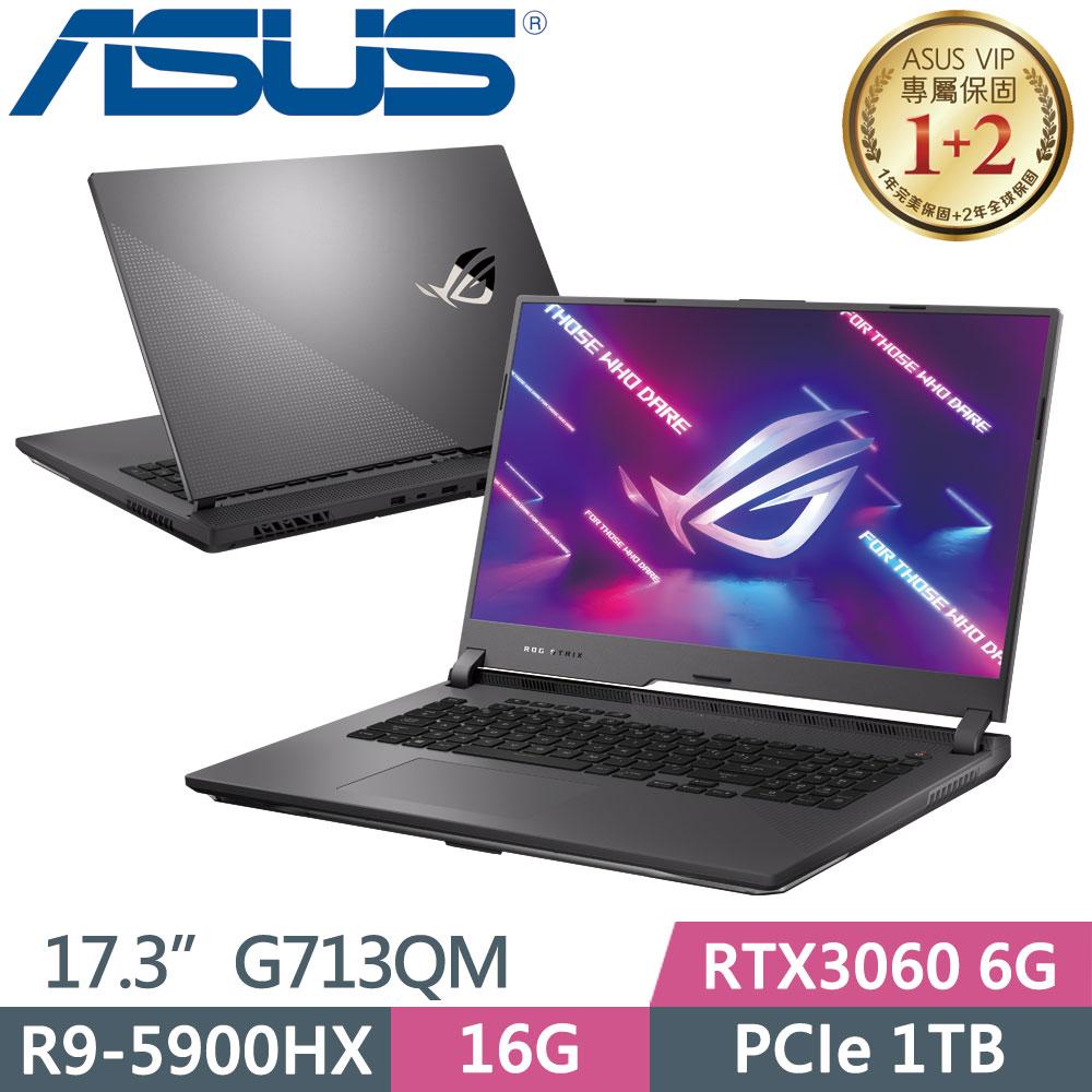 ASUS ROG Strix G17 G713QM-0071F5900HX 灰(R9-5900HX/16G/RTX3060/PCIe 1TB/WQHD/165Hz)