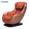 FUJI 愛沙發按摩椅 3D音響版 FG-808(橙)
