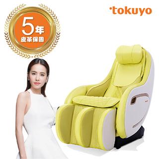 tokuyo Mini玩美按摩椅 PLUS TC-292 馬卡龍黃 按摩椅/小沙發/按摩沙發+肩頸鬆按摩器 TH-519